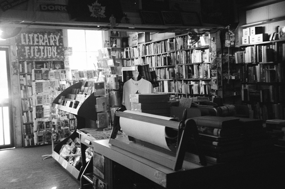 The Uptown used branch of Maple Street Book Shop. (Photo by Sink Stuart)