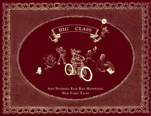 bigclass